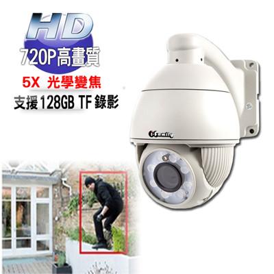 【宇晨I-Family】720P百萬畫素-戶外專用可變焦遠端遙控攝影機/監視器 (8.5折)