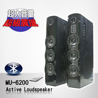 【宇晨MUSONIC】 MU-6200多媒體卡拉OK藍芽喇叭 (8.2折)