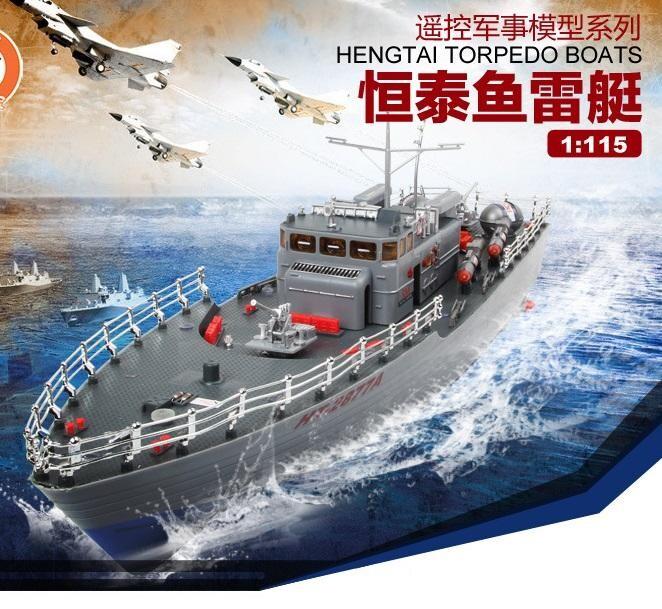 阿莎力 精緻 大型 1:115 遙控 魚雷艇 遙控船 驅逐艦 航空母艦 戰艦 美軍 軍武 海軍
