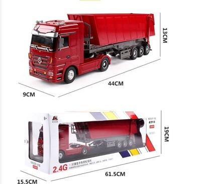 1:32 充電式 大型 正版授權 BENZ 賓士遙控拖車 貨櫃車 大卡車 砂石車 貨車可遙控分離結合 (5.1折)