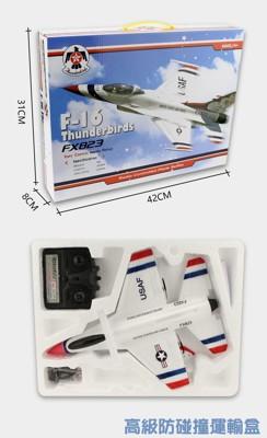 遙控飛機 F16 全套到手可飛