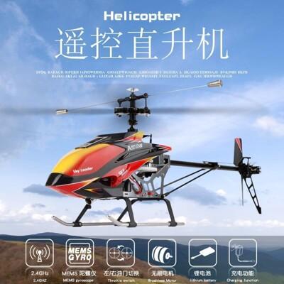 阿莎力 v913 碳刷 大型4動 單槳 2.4g 液晶 直升機遙控飛機 正版公司貨 (7.7折)