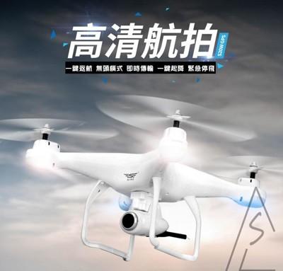GPS 四軸空拍機 真正GPS回航 正版公司貨 直升機 遙控飛機 遙控車 (8.1折)