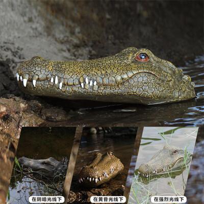 遙控船 鱷魚船 鱷魚 鱷魚遙控船 (5折)