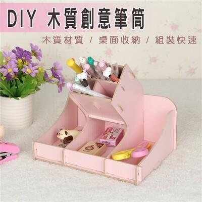 DIY木質創意筆筒 桌面收納盒 木質筆筒 多功能收納盒 文具收納盒
