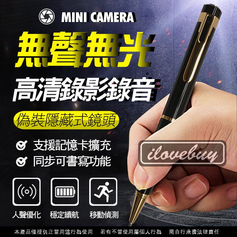 s1 錄音錄影攝像筆 微型攝影機