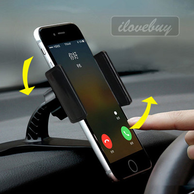 A1704 360度旋轉 儀錶板 手機支架 車用手機架 導航支架 河馬夾 萬用儀表板支架 批發 現貨 (6.4折)