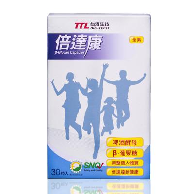 萬旺囍食能有限公司 - (台酒生技)倍達康 (8.4折)
