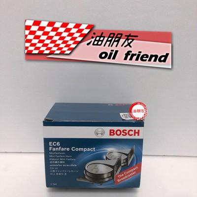 油朋友 BOSCH 喇叭 雙音蝸牛喇叭 高低雙音喇叭 賓士 BMW 原廠喇叭 汽車喇叭 機車喇叭 (4.2折)