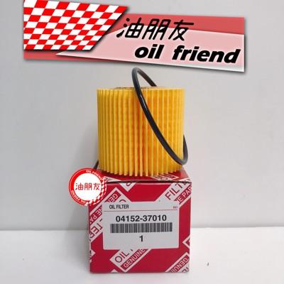 油朋友 🔥 YZZA6 TOYOTA 機油濾芯 04152-37010 WISH (4.6折)