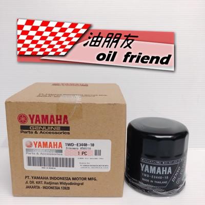 油朋友 YAMAHA YZF - R3 MT-03 MT-07 原廠 機油芯 機油濾心 (4.2折)