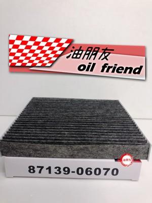 豐田 TOYOTA ALTIS 01-07 Wish 04-09 活性碳布 冷氣濾網 空氣芯 (4.6折)
