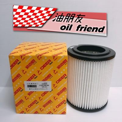 油朋友 Honda Crv Cr-V 2.0 2代 03- 飛鹿 空氣芯 空氣心 GE-3598 (4.3折)