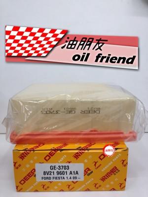 油朋友 FORD FIESTA 1.4 09-14 飛鹿 空氣濾心 空氣芯 GE-3703 GE37 (5.6折)