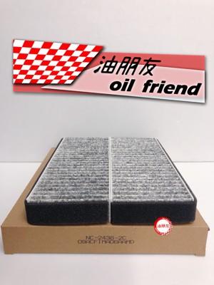 油朋友 FORD 福特 FIESTA 1.0 09- 活性碳 2片式 冷氣芯 空調濾 冷氣濾芯 (4.3折)