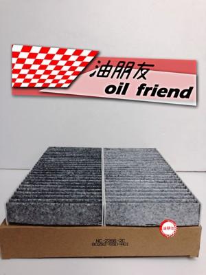 油朋友 冷氣芯 冷氣濾網 本田 Honda CR-V 03-06 兩片式 (4.4折)