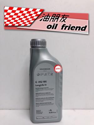 油朋友 指定機油 LONGLIFE III 5W30 5W30 福斯原廠 504 507 AUDI (4.2折)