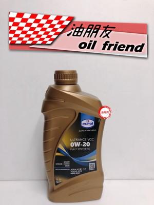 油朋友 Eurol 優潤 0W-20 0W20 ULTRANCE VCC 荷蘭神油 VOLVO (4.3折)