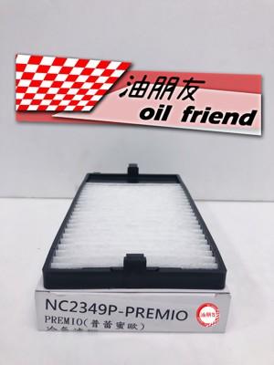 油朋友 A秀 冷氣芯 冷氣濾網 豐田 Toyota PREMIO EXSIOR A秀 ] (4.3折)