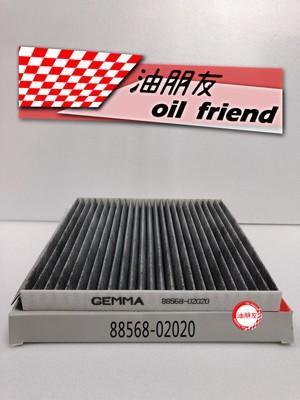 油朋友 🔥 豐田 TOYOTA ALTIS 01-07 Wish 04-09 活性碳布 冷氣濾網 (4.6折)