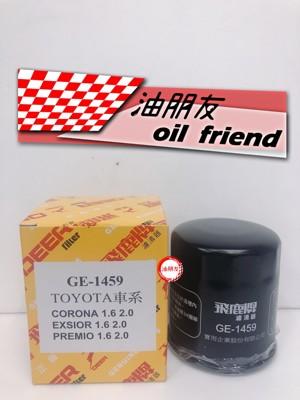 【油朋友】豐田 TOYOTA PREMIO 1.6 2.0 GE-1459 飛鹿 機油芯 機油心 (4.5折)