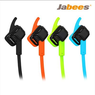 Jabees Beating IPX4防水藍芽耳機 運動耳機 (9折)