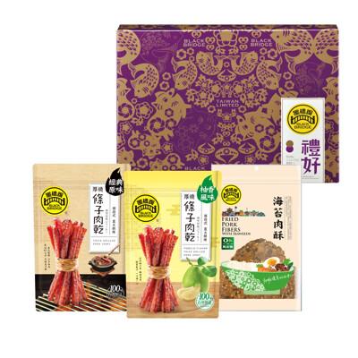 黑橋牌柚香好食禮盒-(網路限定) (8.1折)