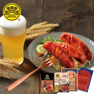 【黑橋牌】風味酒香腸禮盒A(360g啤酒香腸+1斤高梁酒黑豬肉香腸)彈珠檯禮盒 (8.2折)