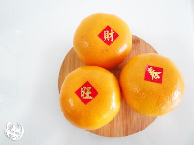 卓蘭茂谷柑禮盒 (7.3折)