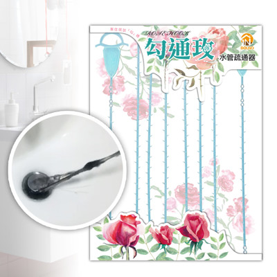 【inBOUND】台灣製造-勾通玫-水管疏通器 (1.7折)