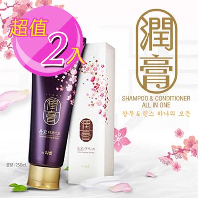 【韓國LG】潤膏 -二合一洗護專用洗髮精250ml (7.5折)
