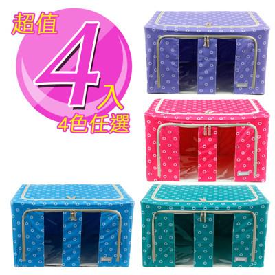 【inBOUND】88L鋼骨收納箱/衣物收納箱-花漾系列*6入組(4色可選) (1.3折)