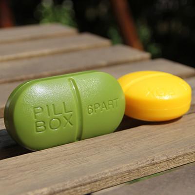 【inBOUND】攜帶式簡易藥丸盒/收納盒2入組 (3.8折)