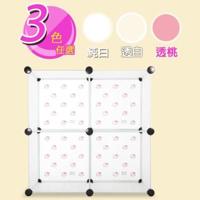 【HELLO KITTY】正版三麗鷗授權 4格4門百變櫃-俏皮款(3色可選) (8.2折)