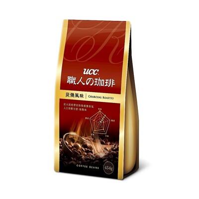 UCC 經典曼巴咖啡豆 炭燒風味咖啡豆 (9折)