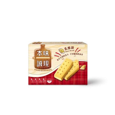 【本味誠現】乳酥餅68g(4入) (6折)
