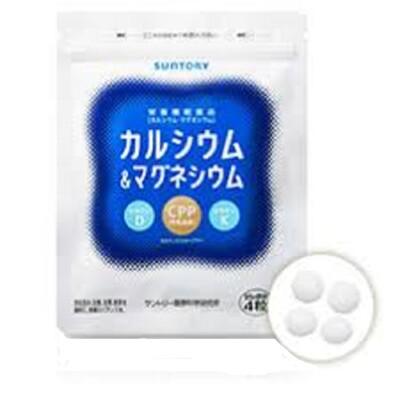SUNTORY 三得利 鈣&鎂(30日份/120錠) / 鈣鎂錠 (9折)