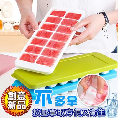 【魔小物】歐美新設計不多拿製冰盒 (2.2折)