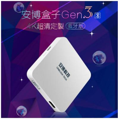 UBOX安博盒子3 最新藍芽版授權經銷商 數位機上盒 公司貨保固一年非小米/小七/千尋/第四台 (7.3折)