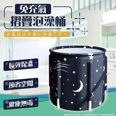 成人折疊浴桶  加棉泡澡桶 大號 全身汗蒸 沐浴桶 布藝支架可收納 家用泡澡桶  -加贈坐墊 (8.1折)