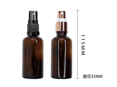 【貝麗瑪丹】BM茶色玻璃噴瓶50ml (8.8折)