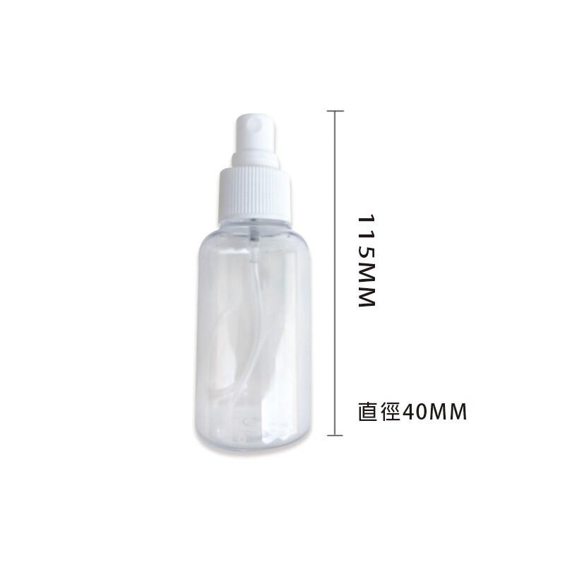 貝麗瑪丹bm 透明噴瓶 75ml