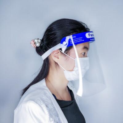 防護面罩 (頭戴式) 防護面罩 面罩 醫療面罩 隔離防護面罩 防口水飛沫 防疫 (0.4折)