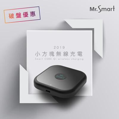 Mr.Smart官方 居家車用無線快充車充支架-唯一NCC安規認證 (6.6折)