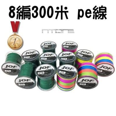 台灣NTONE超強八編!全國最便宜耐用 綠色、五彩8編PE線300米-1~8號JOF大力馬 (4.2折)