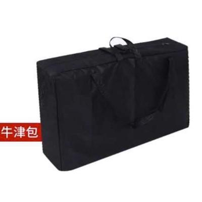 按摩床收納袋 (5.2折)