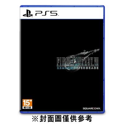 【PS5】FINAL FANTASY VII 重製版 《中文版》 (10折)