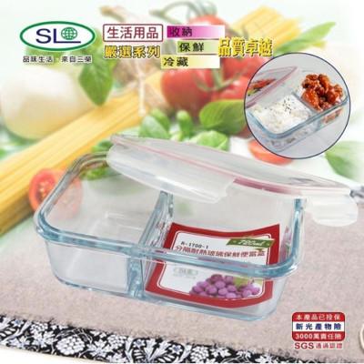 台灣製 SGS認證耐熱分隔玻璃保鮮盒 720ML-飯菜分離.讓食物更加美味 (2折)