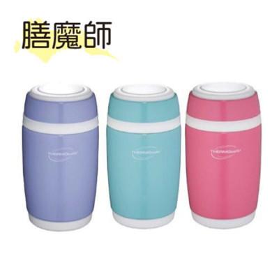 膳魔師 凱菲不鏽鋼真空食物罐TC-551 (7.1折)