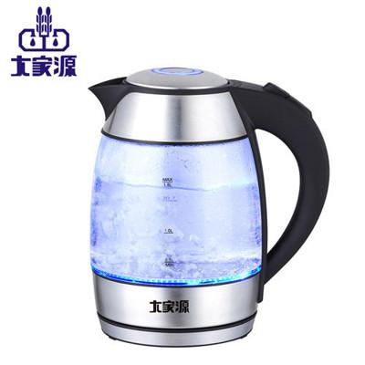 【大家源】炫藍玻璃快煮壺 TCY-2658 (6.6折)